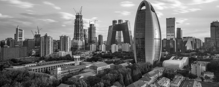 Newsletter - Broader Access Given to Foreign Banks and Insurers in China